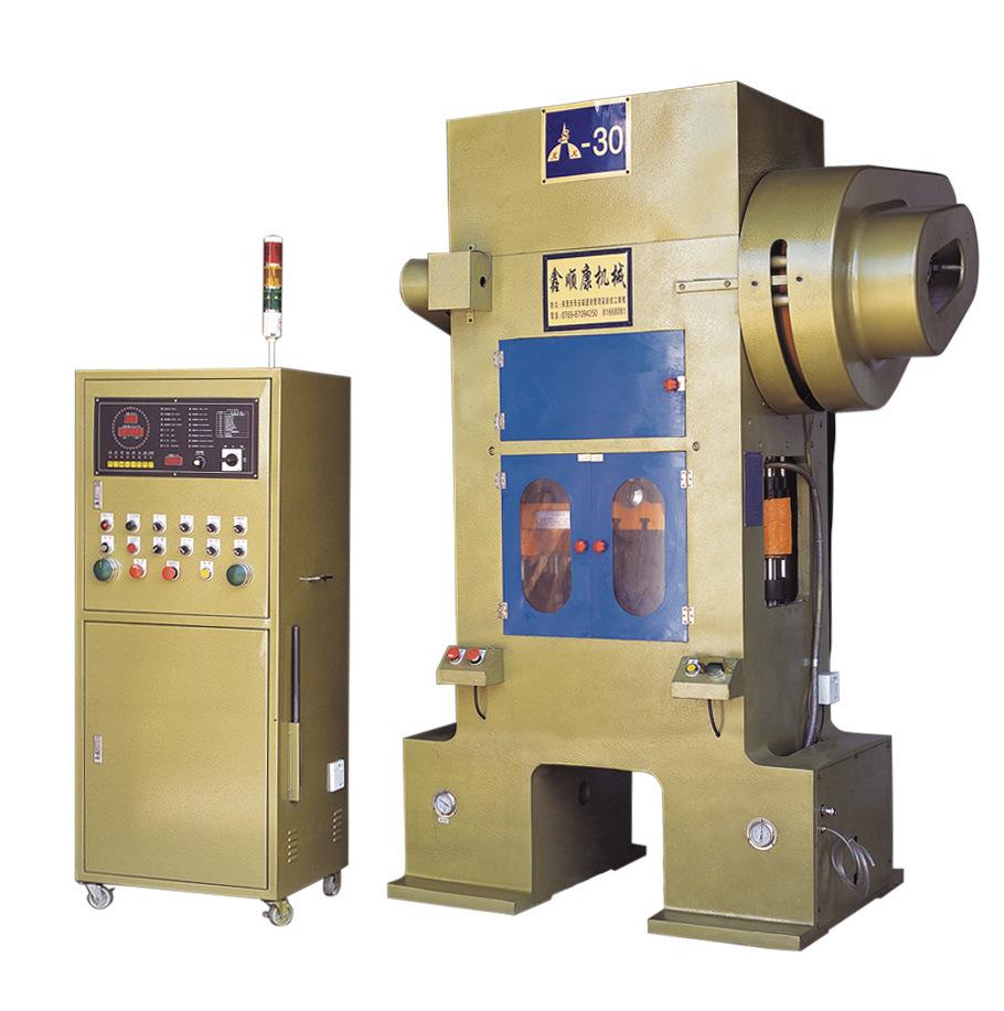 H-Frame High Speed Punching Press Machine (30ton)