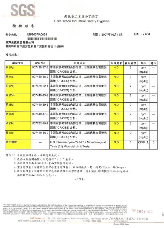 GMP, Top Collagen, 100% Natural Fish Collagen, Taiwan Golden Milkfish Collagen Peptide Powder, Health Food