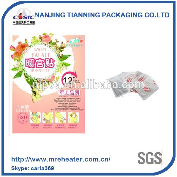 High Quality Warm Uterus Paste