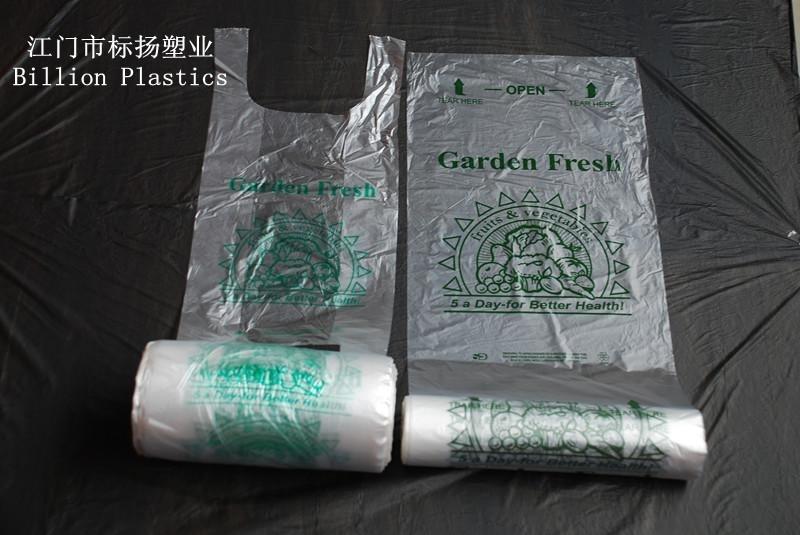 HDPE Plastic Bag Shopping Bag Supermarket Rolled Bag Garbage Bag Rubbish Bag T-Shirt Bag Carrier Bag Polybag Gusset Bag