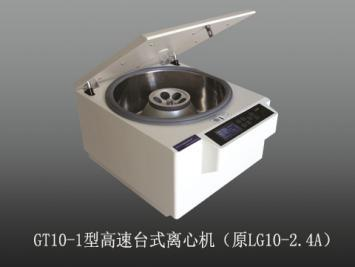 Bench Top/ Desk Top/ Clinical/ Medical /Laboratory High-Speed Centrifuge