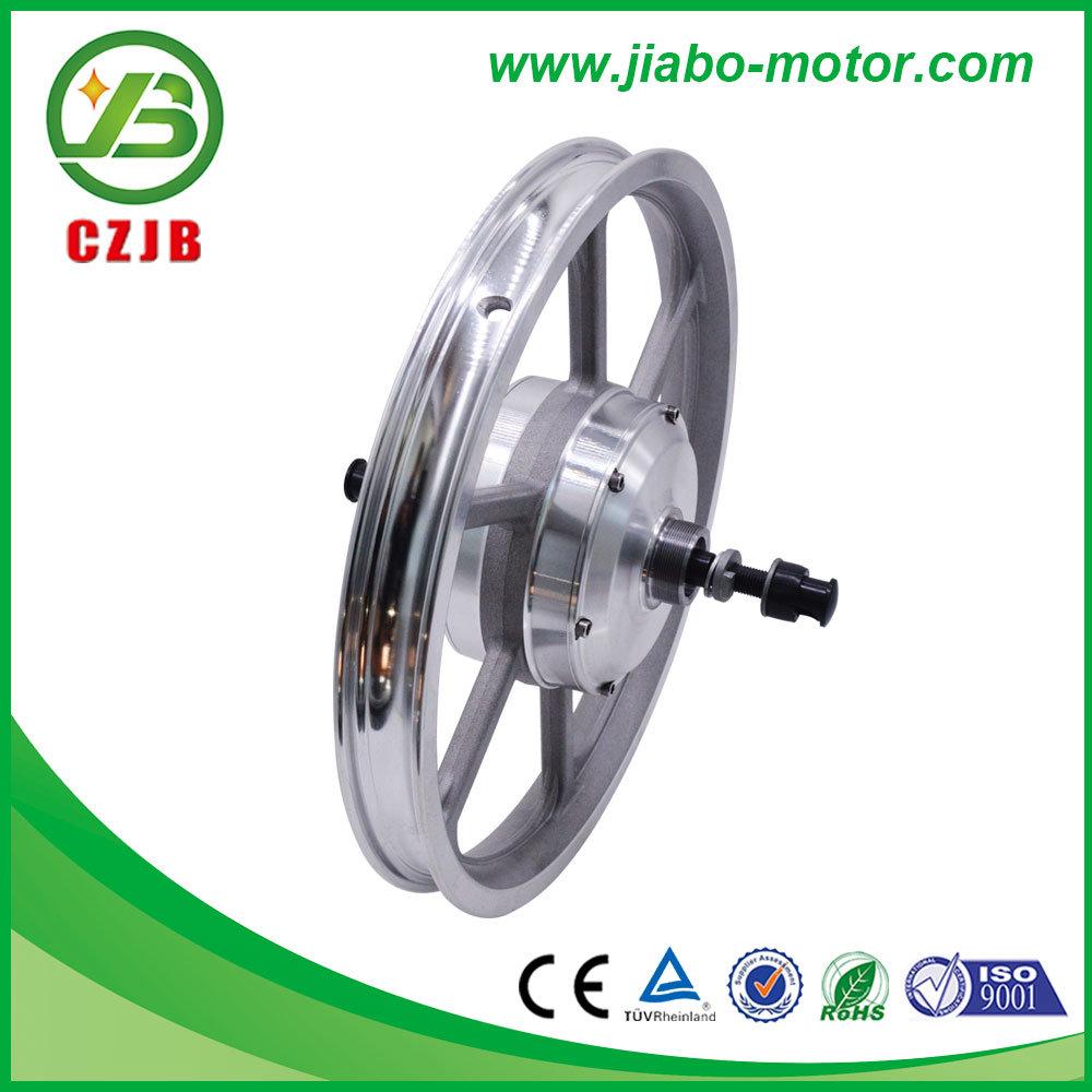 Disc Brake 16 Inch Electric Wheel Hub Motor 36V 300W