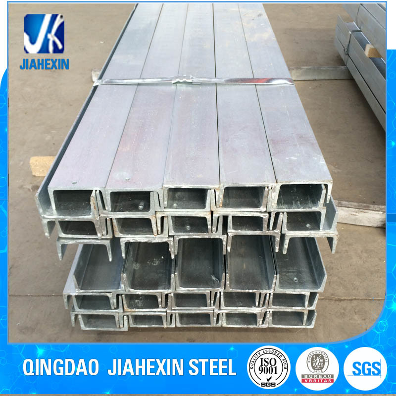 2017 Leading Product Galvanized C Channel or C Beam Steel