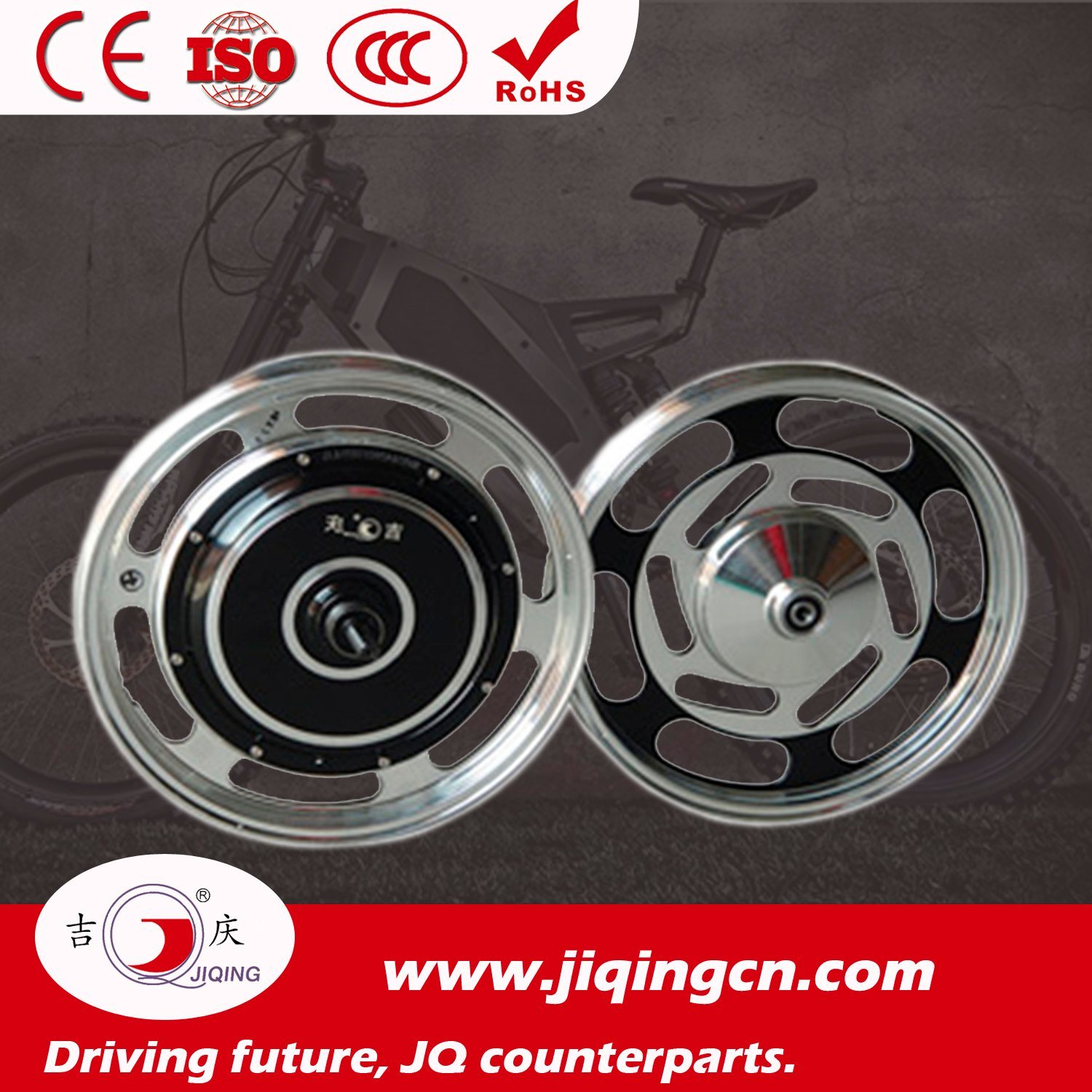 16 Inch Low Noise Electric Bicycle Parts Hub Motor with CCC