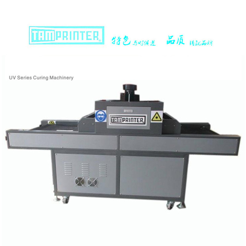 TM-UV750 UV Curing Equipment After Screen Printing