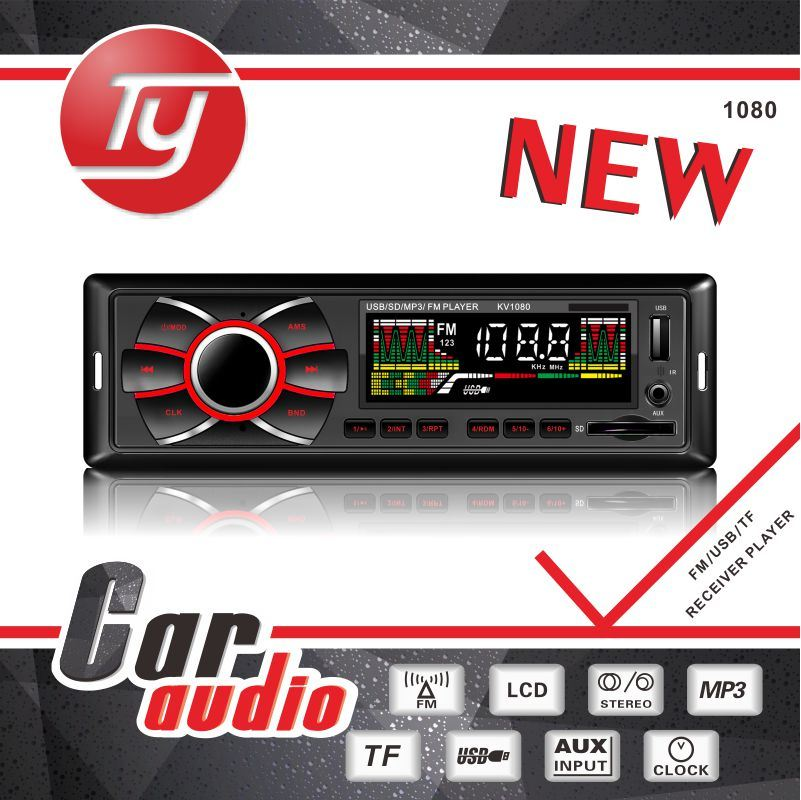Serial Digital FM Tuner Universal Car DVD Player