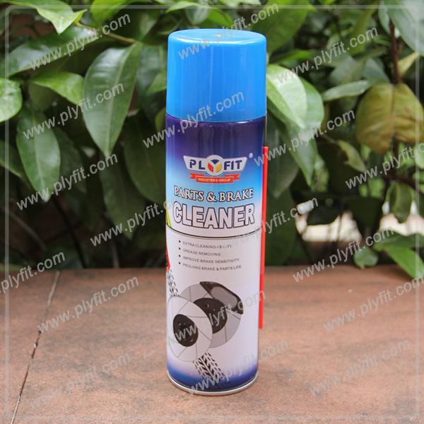 Brake Cleaner Spray