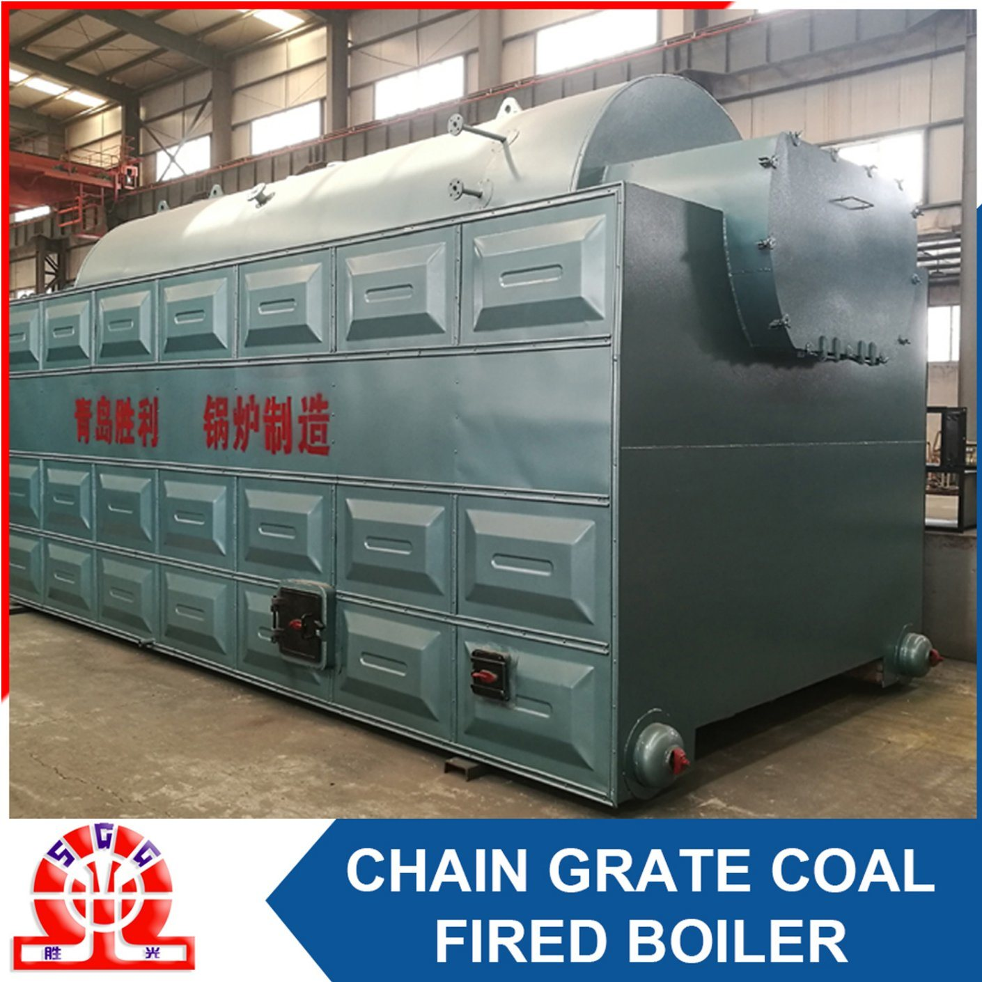 10.5MW-1.0MPa Coal Fired Hot Water Boiler Manufacturer
