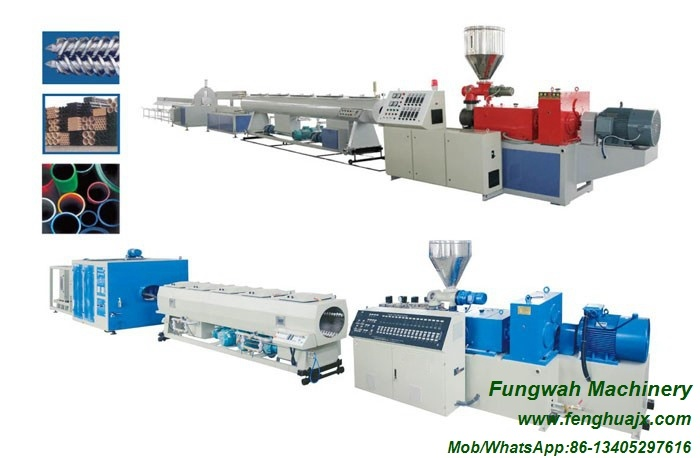 Plastic Pipe Making Machine of PVC Pipe Machine