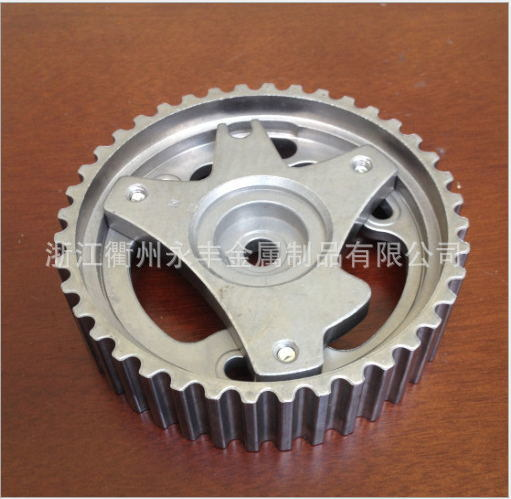Sintered Distrubution Gear 7701478037 for Mototive