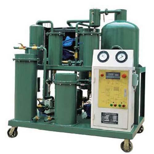 machine lubricant