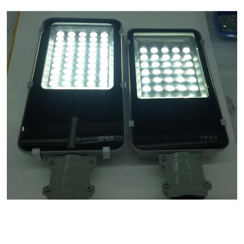 LED Street Light 30W--Kingtou Series