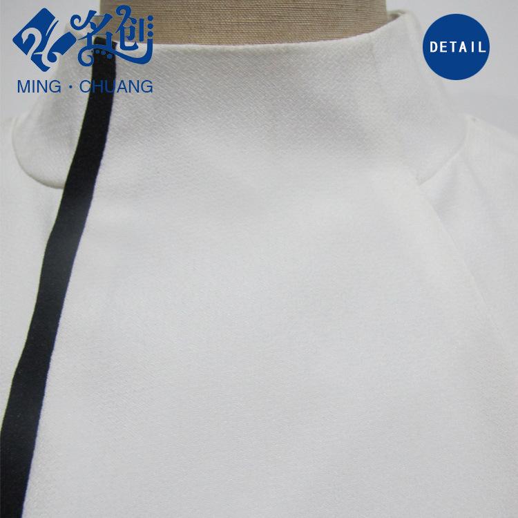 Stand Collar White Sexy Fashion Women Dress