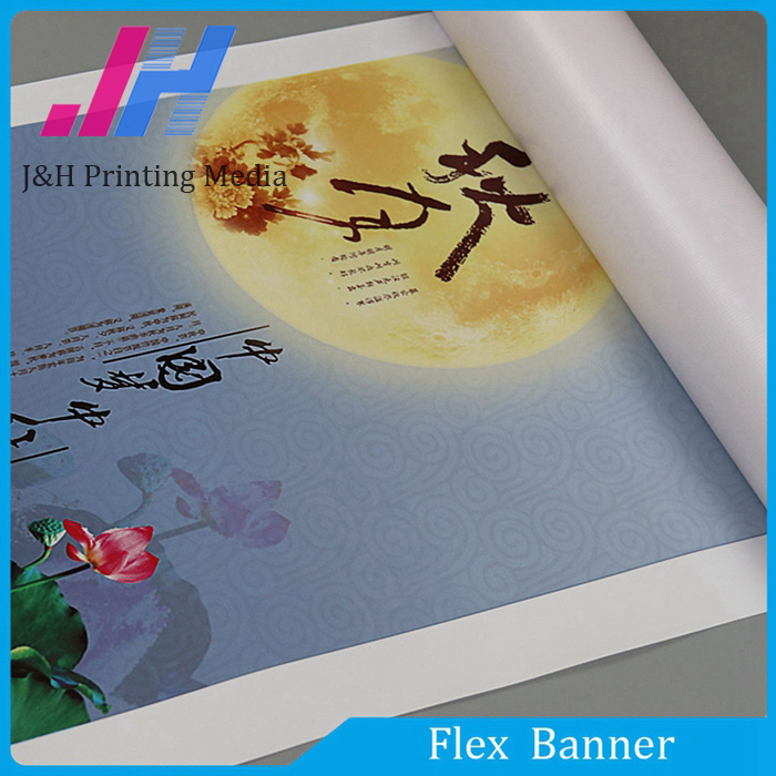 PVC Backlit Flex Banner of Raw Materials