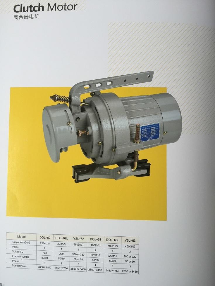 Clutch Sewing Machine Motor (DOL-62)