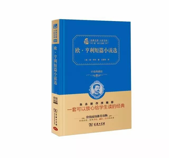Professional Book Printing/Catalogue Printing / Brochure Printing in China