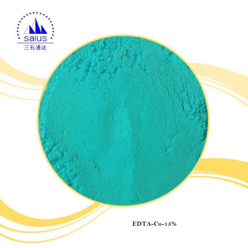 a Series of EDTA Acid