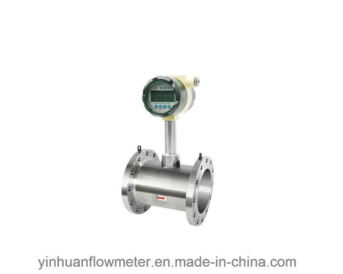 Flange Type Vortex Flowmeter