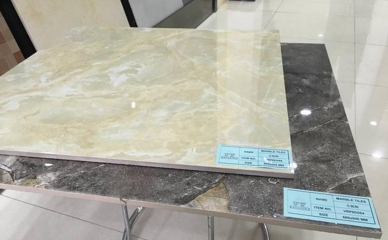 Full Polished Glazed Porcelain Floor Ceramic Tiles (VRP6D056, 600X600mm)