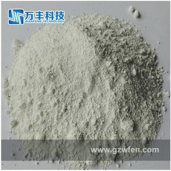 Pure CEO2 Polishing Powder About Particle Size 1.0um