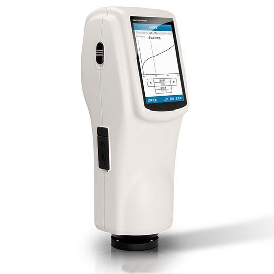 Portable Spectrophotometer-Laboratory Portable Spectrophotometer Instrument