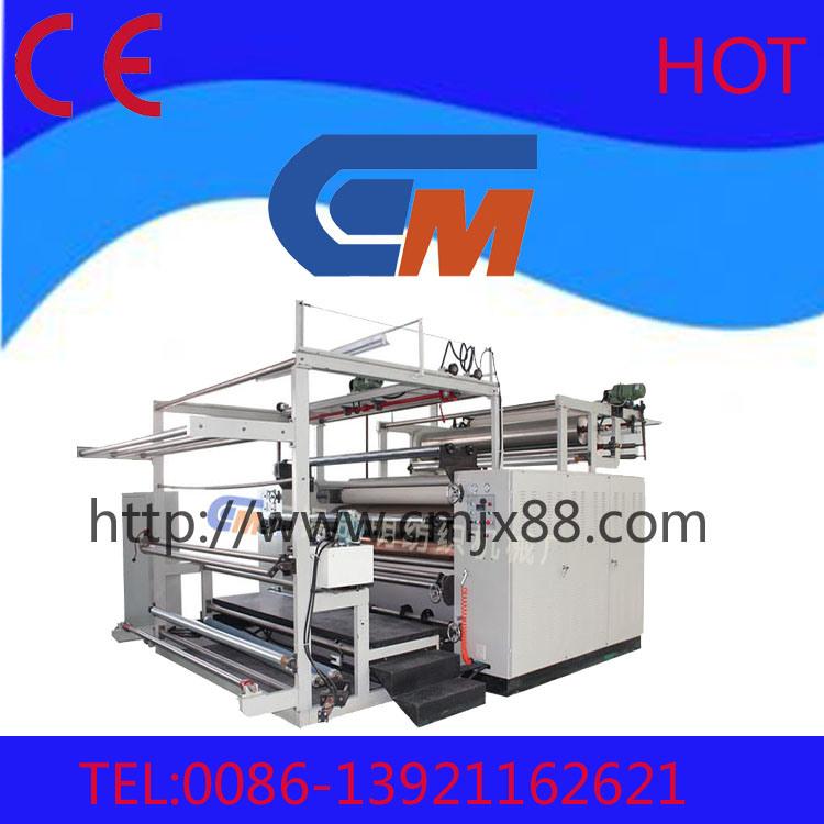 Computerised Automatic Blanket Heat Transfer Press Machine