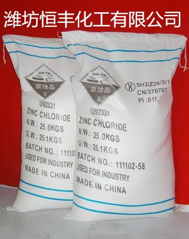 Battery Grade Used of 98%Min Zinc Chloride