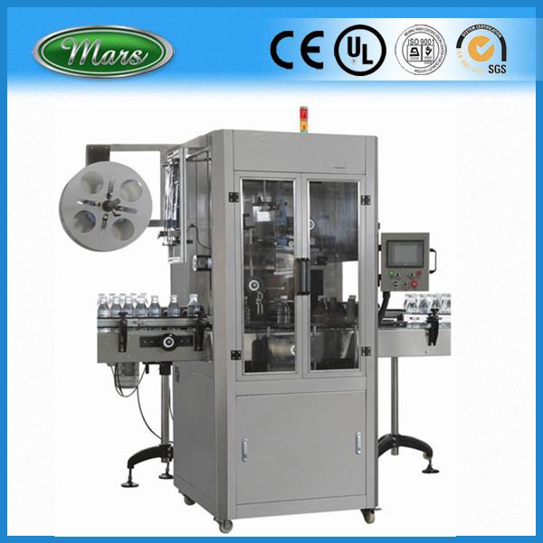 Automatic Sleeve Label Shrink Machine (SL-150)