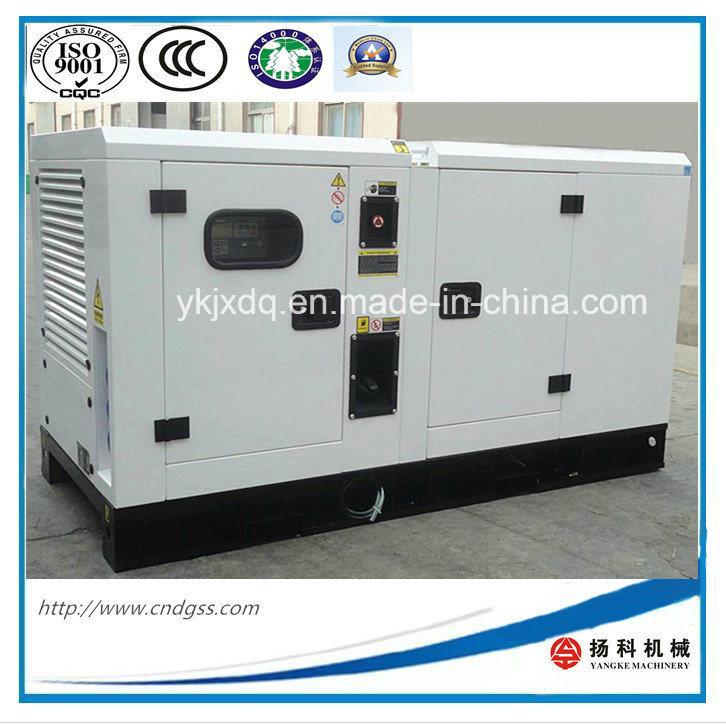 Cummins Engine 150kw/187.5kVA Super Silent Diesel Generator