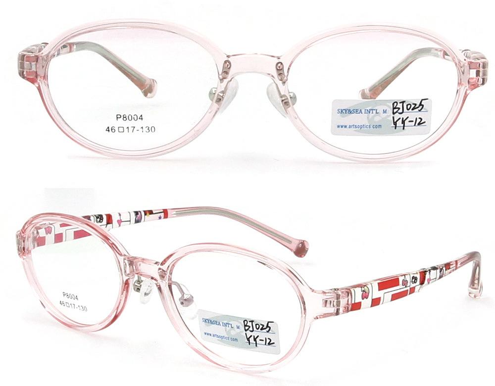 Eyeglass Frames Latest Styles : China 2014 Latest Styles Eyeglasses Tr90 Optical Glasses ...