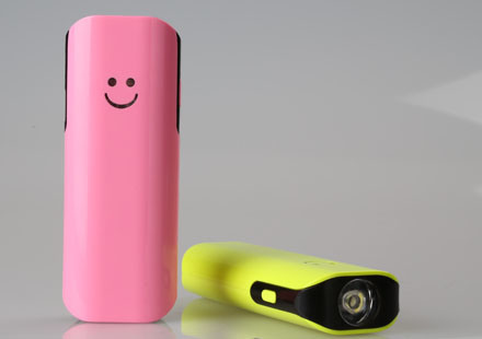 Smile Face Power Bank Portable for All Smart Phone New in 2015 (CP01002)