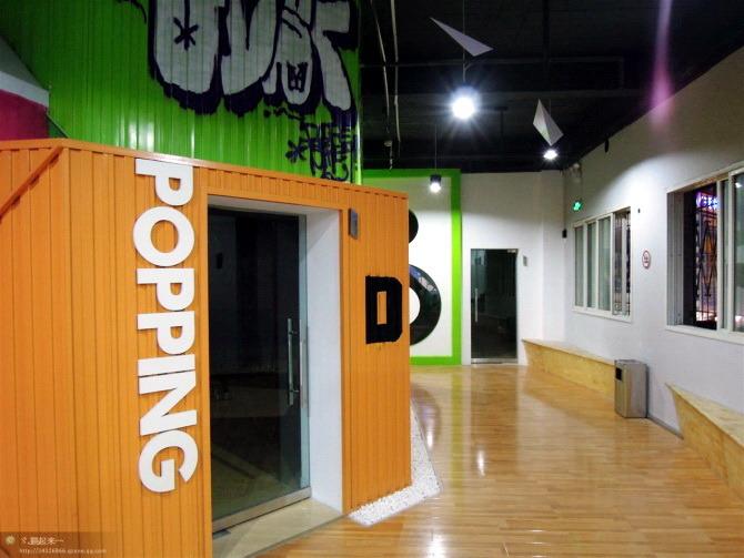Australia Modern Design Prefabricated Container Home for Kindergarten