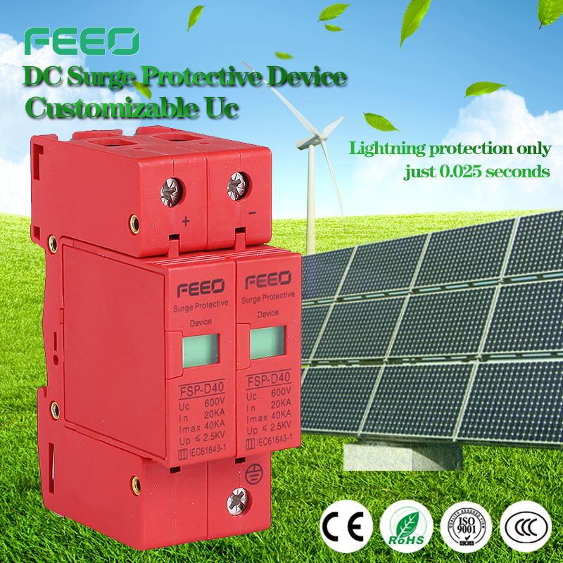 Photovoltaic 600V 1000V 2p 3p DC Surge Protective Device SPD