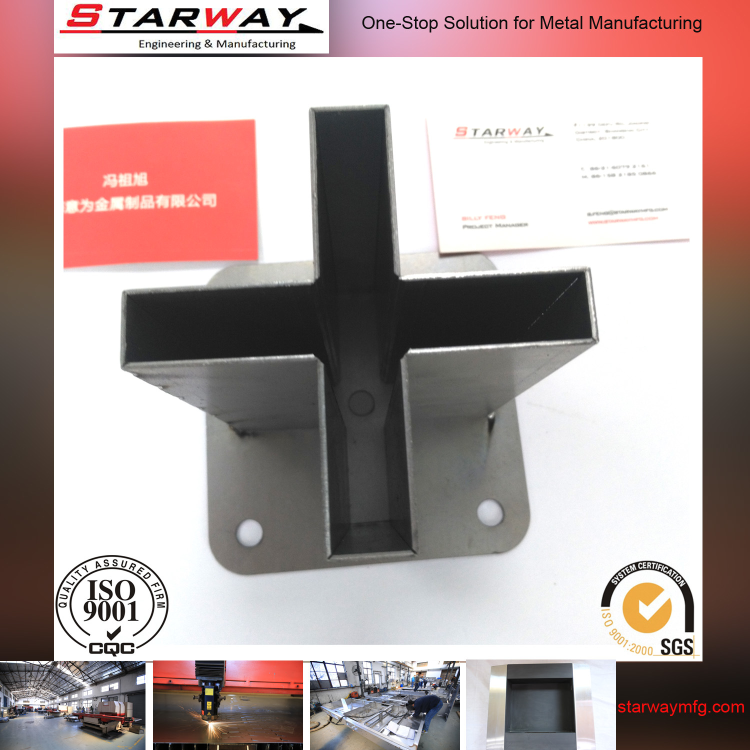 Sheet Metal Fabrication Laser Cut Welding Parts Shanghai Factroy