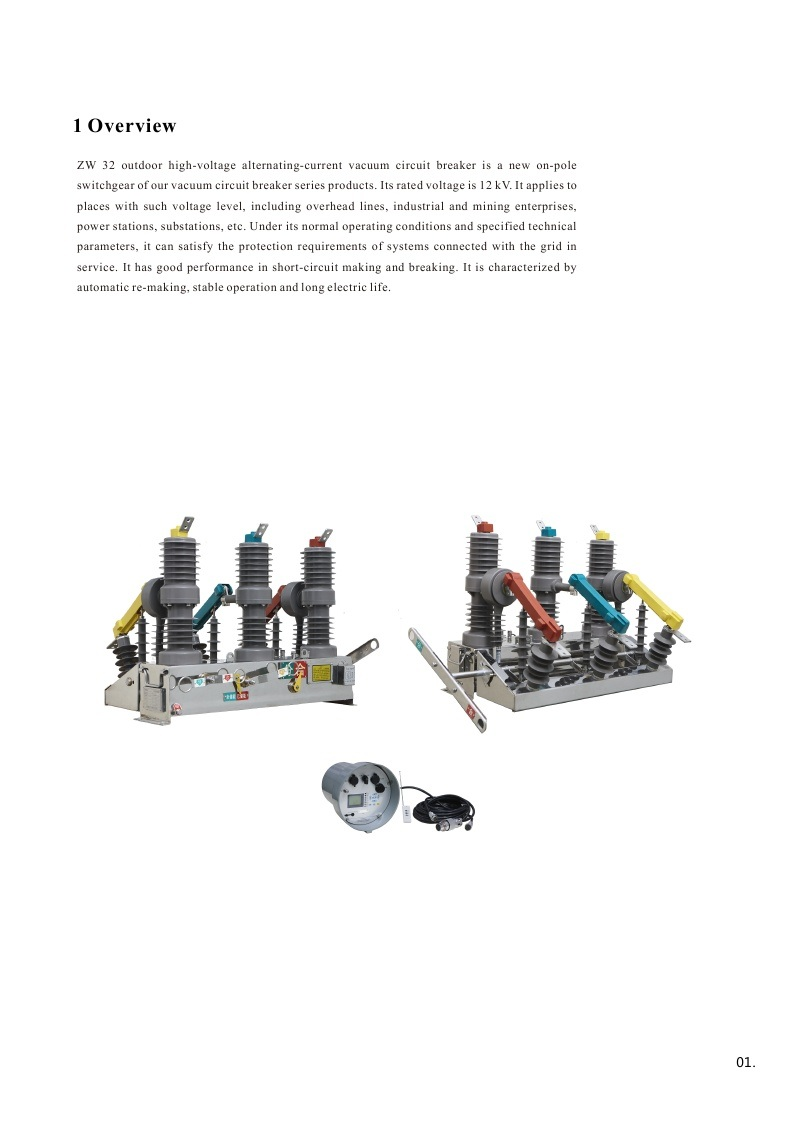 Zw32-12kv Hv Vacuum Circuit Breaker with Controller /CT/Zct/Disconnector