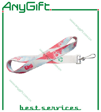 Woven Lanyard with Customized Logo and Color (LAG-LY-02)