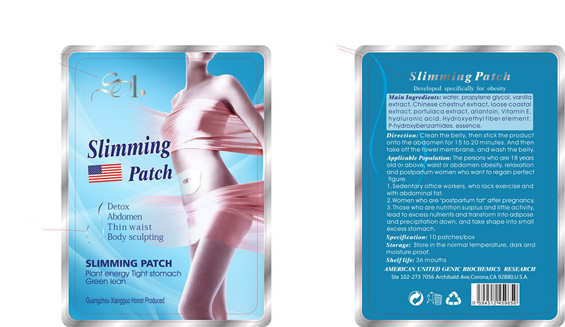 Best Share Fat Burning Patch, Body Shaper Product