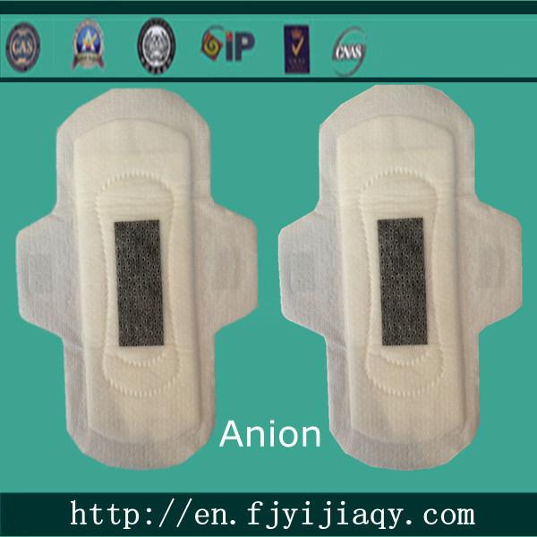 2015 New Anion Sanitary Napkin Brand with Good Quality