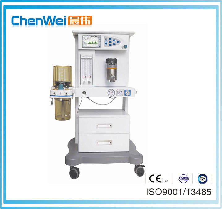 Hot Sales Anaesthesia Machine (CWM-201A) -2