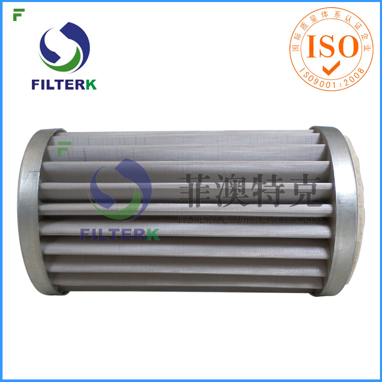 G1.0 Stainless Steel Filter