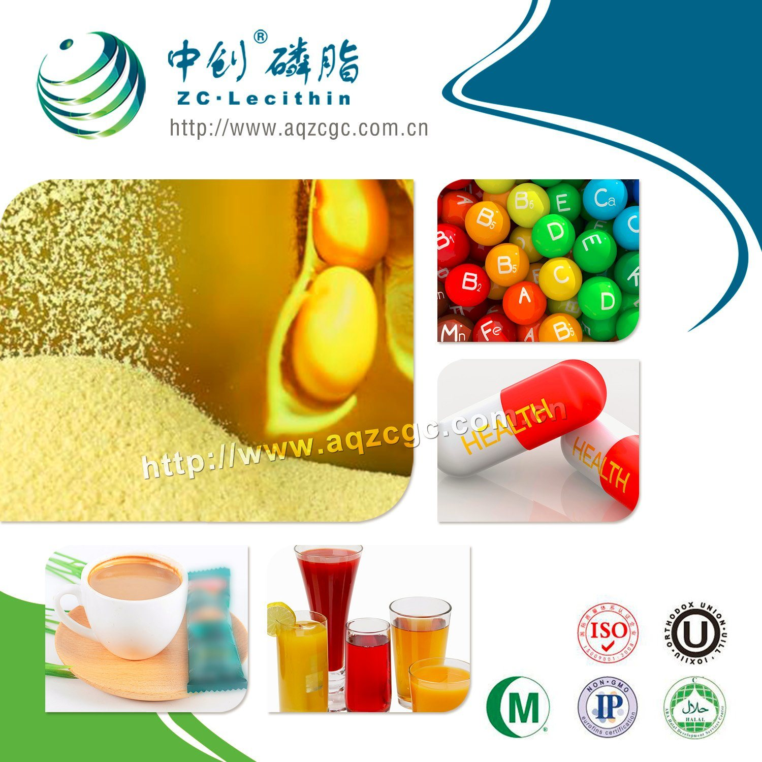 Soy Lecithin Manufacturers/Factory -Food Grade Soy Lecithin