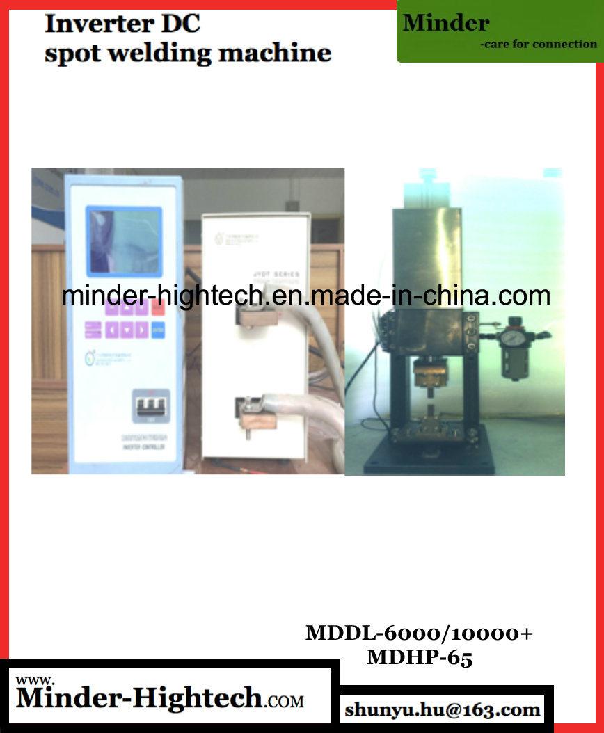 Finger Protected Manual Spot Welding Machine