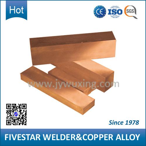 Auto Industry Beryllium Copper Alloy Bar for Welding