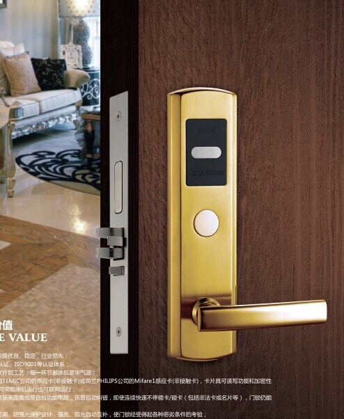 High Quality Hotel Card Door Lock with Free Software