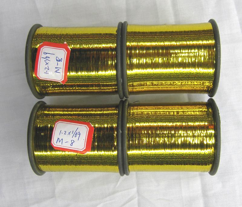 Metallic Yarn or Metallized Flat Yarn, Gold Color (M-Type) (M-08)