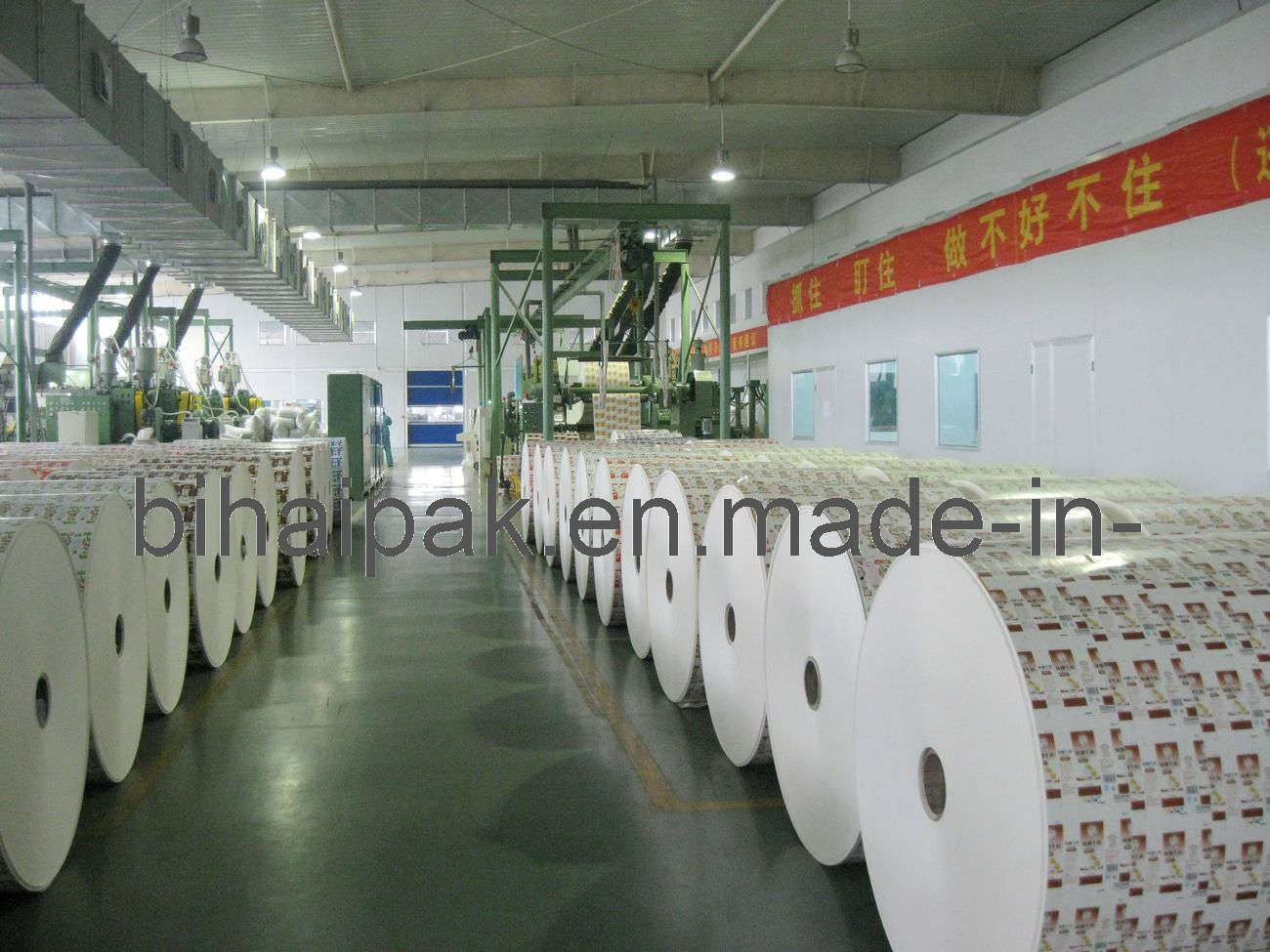 China Bihai Packaging Paper for Milk