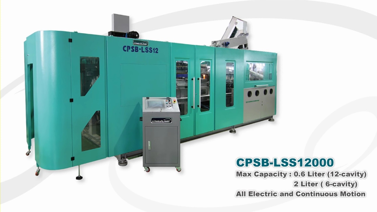 Hot Fill Pet Stretch Blow Molding Machine - Fully Electric Cpsb-Ls12h