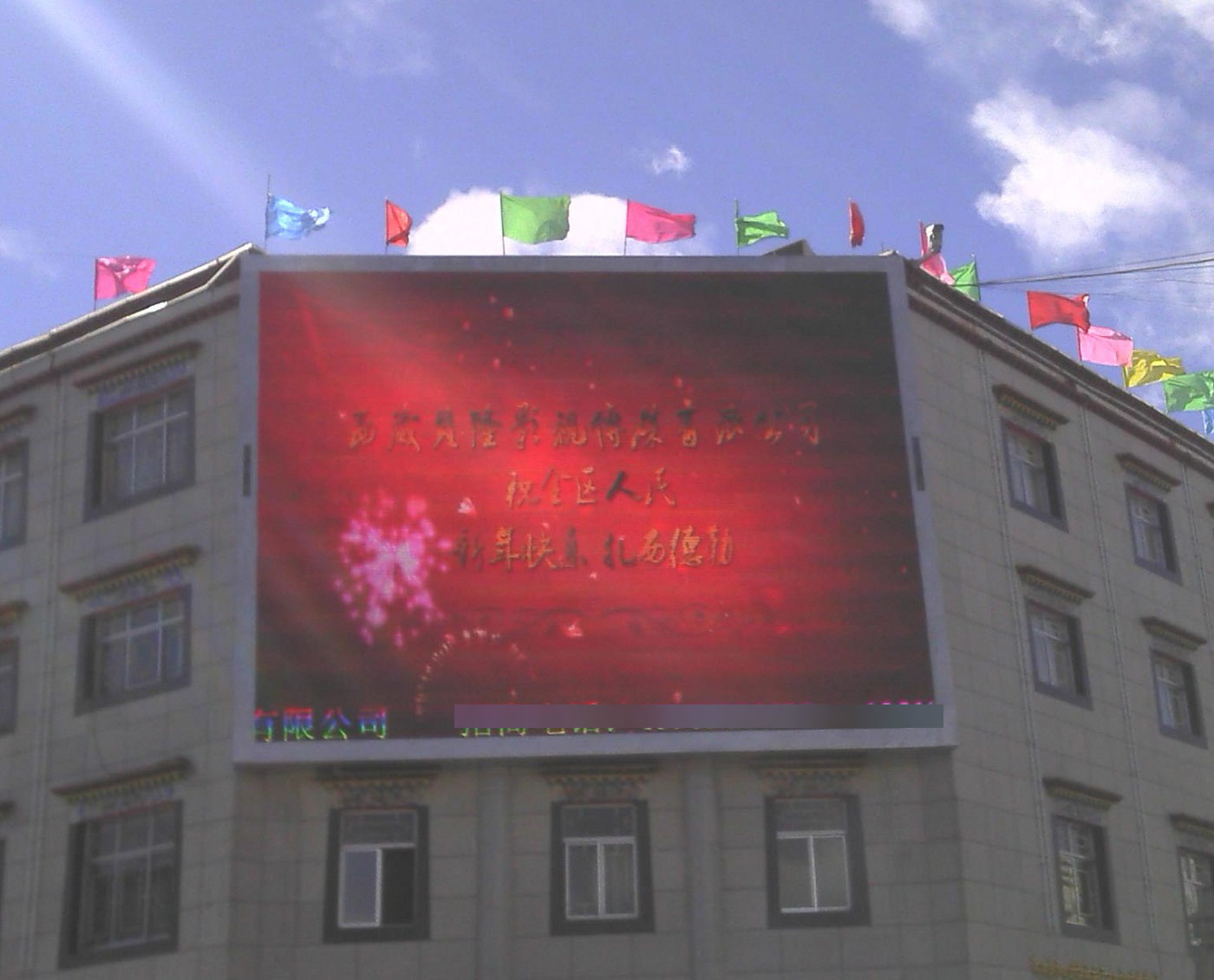 Full colour outdoor led display screen china led display for Exterior led screen