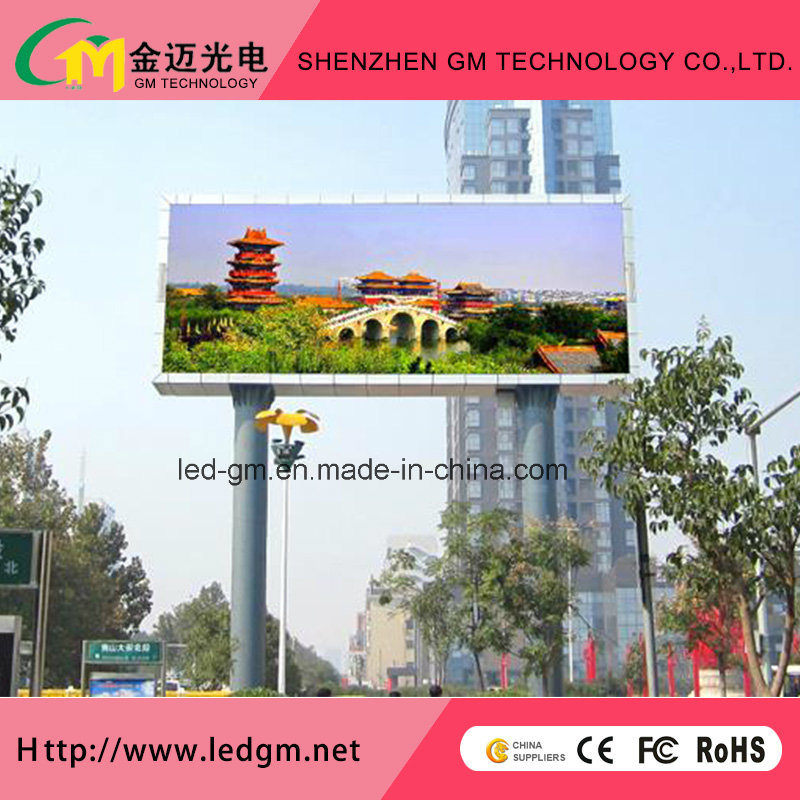 High Brightness P8/P10/P16/P20mm Outdoor LED Video Wall with Full Waterproof Fixed Installation