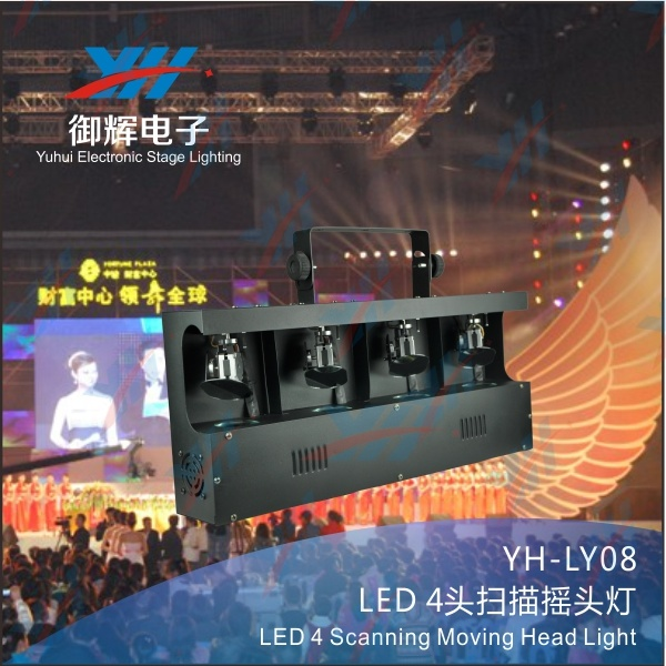 LED 4 Scanning Moving Head Light
